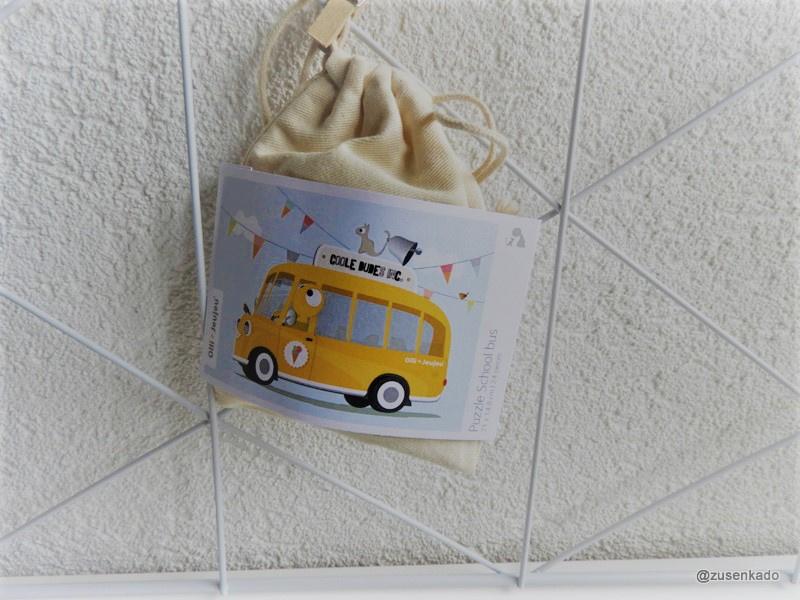 puzzel schoolbus in  zakje met naam