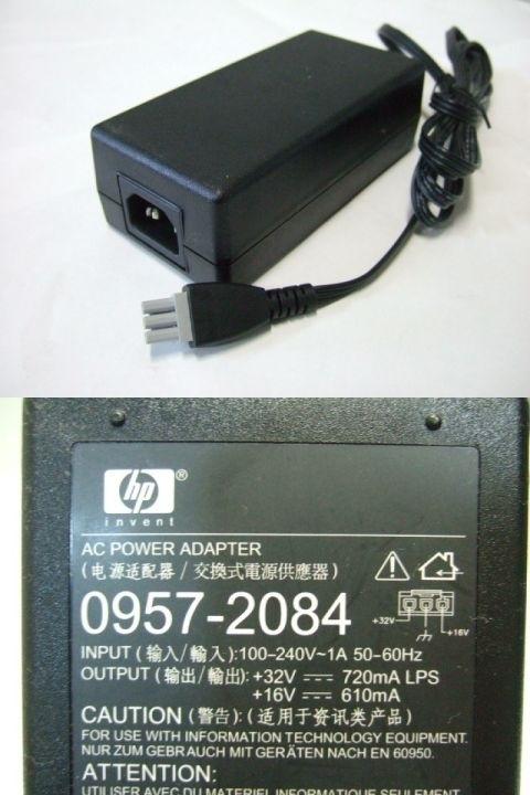 Compatible HP Printer adapters T0957-2084 32V 0.72A/16V 0.61A 3 pin connectors