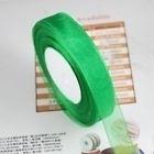 Organza lint  Groen  20 mm