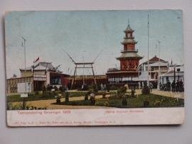 Groningen, Tentoonstelling 1903