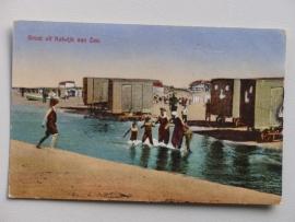 Katwijk aan Zee, Groet uit (1922)