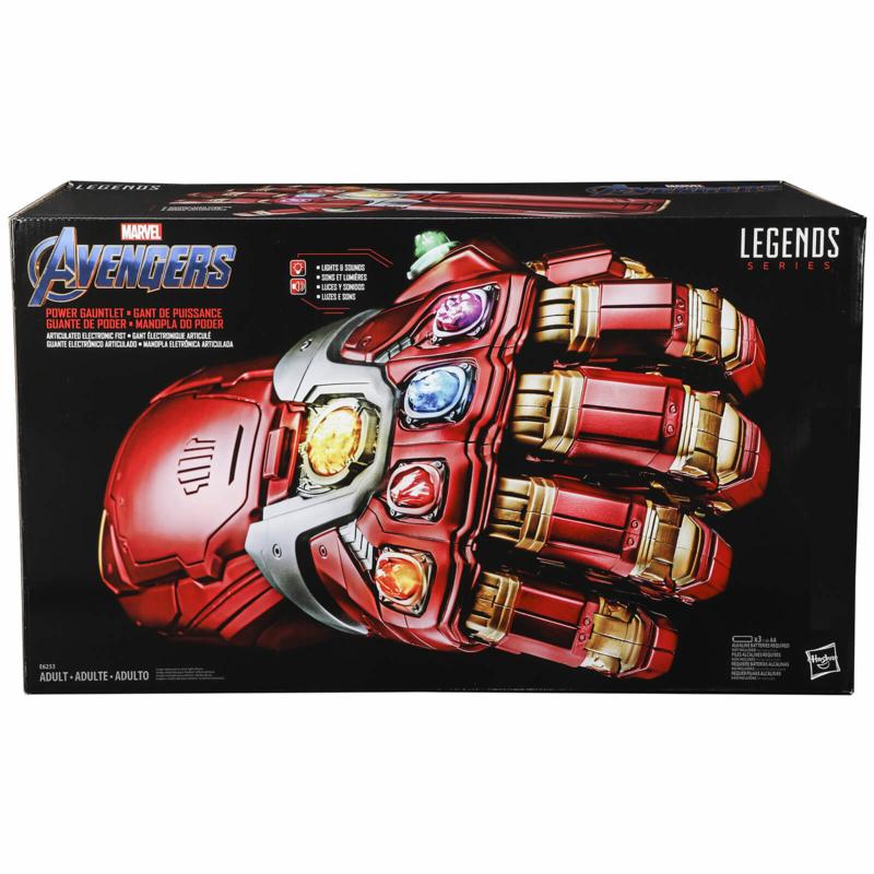 Hasbro - Marvel Avengers Legends Series Power Gauntlet