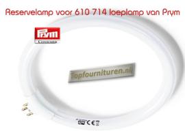 Reservelamp voor loeplamp 610714  Prym (610717)