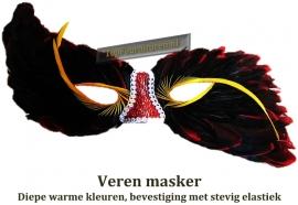 Masker (no. 200)