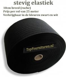 Rol 25 meter 10cm ruche bandelastiek zwart of wit
