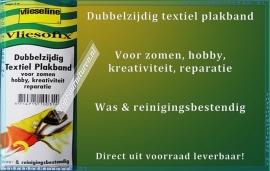 Vliesofix / Vlieseline dubbelzijdig textielplakband. Prijs per 2 stuks