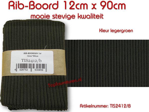Rib-boord de luxe 12x90cm