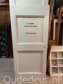nr. 4454 antieke deur