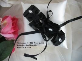 Ringkussen 14-100  Ivoor met zwart