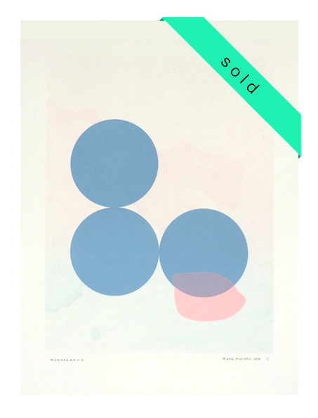 Monoprint 4.0 (sold)