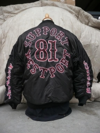 Support 81 - Westport - MA-1 Jacket - Hells Angels Support Wear
