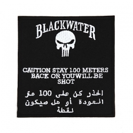156 - PATCH - BLACKWATER - Punisher - Stay 100 meters back or you will be shot