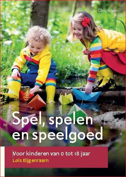 Christofoor -  Loïs Eijgenraam - Spel, spelen, speelgoed