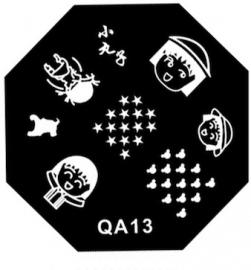 image plate QA13