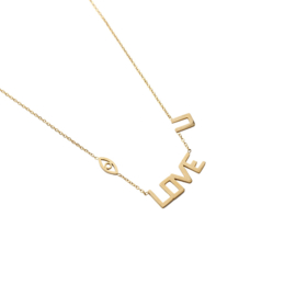 Love U Necklace - Gold / Silver