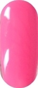 Stylish gel polish NEW nr.148 Really  Barby Pink