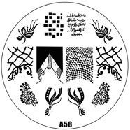 image plate A-58 (diameter 7cm)