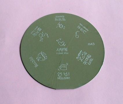 image plate m43 (diameter 5,5cm)