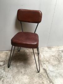 Stoer vintage stoel stoelen stoeltje stoeltjes met bruin cognac leren zitting  metaal hout schoolstoel model landelijk industrieel