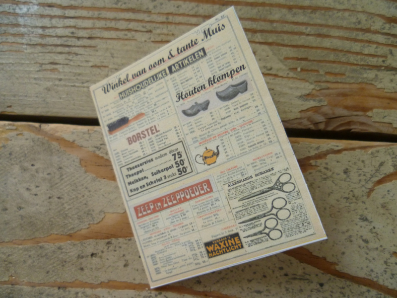 shop newspaper