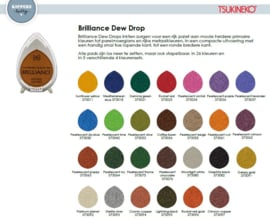 Tsukineko Brilliance Pigment Ink Pearlescent Rust Dew Drop BD-61