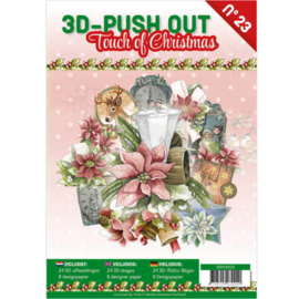 3D Push out boek Touch of Christmas 3DPO10023 nummer 23