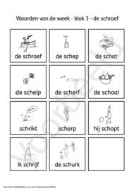 Spellingkleurplaten - Blok 3 - de schroef (PDF-bestand)