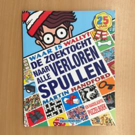 Boek: Waar is Wally - de zoektocht naar alle verloren spullen (gebruikt)