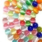Cateye kralen glas