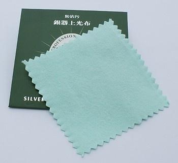 Zilverpoets doekje 7,5 x 7,5cm ook geschikt voor Tibetaans zilver