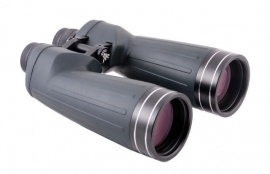 (9242) Byomic Binoculars Astro 15x70 MS in Suitcase