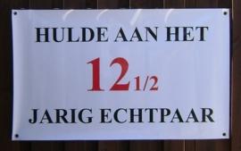 Banner 12 1/2 jarig huwelijk
