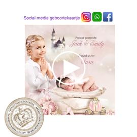 Social Media Geboortkaartje IGB268 (met broer/zus)
