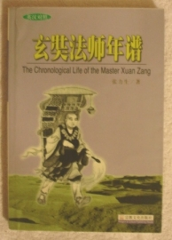 The chronological life of Master Xuan Zang