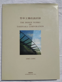 The design works of Takenaka Corporation 1987-1991