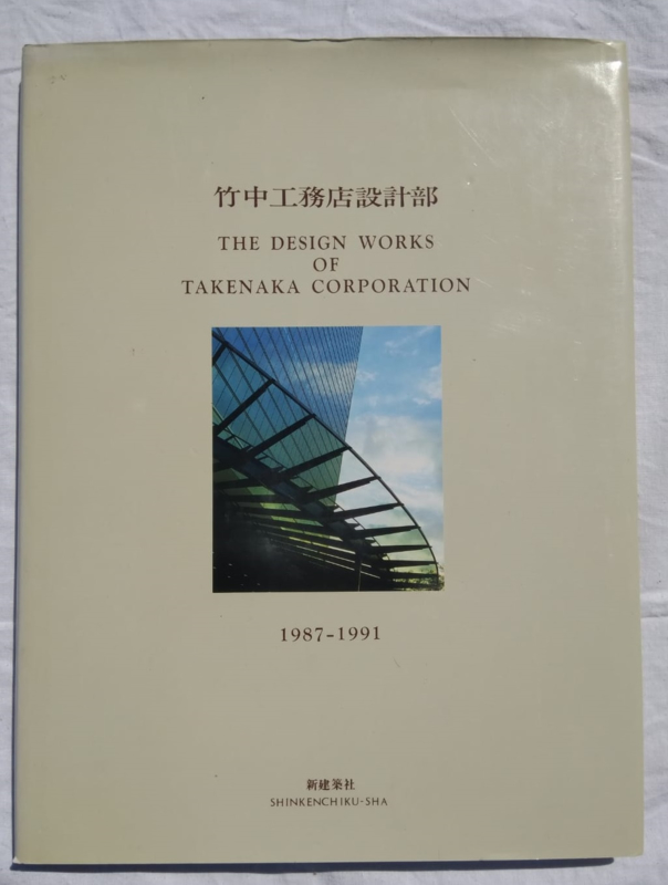The design works of Takenaka Corporation 1987-1991