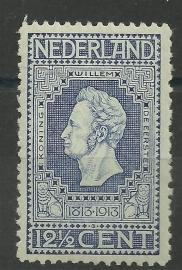Nvph  94 12½ct Jubileum 1913 Ongebruikt