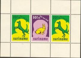 Suriname Republiek 107 Blok Kinderzegels 1977 Postfris