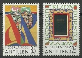 Nederlandse Antillen 1120/1121 Papiamentu Beibel Postfris
