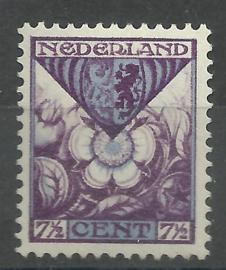 Nvph 167 7½ ct Kinderzegel 1925 Postfris