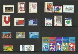 Complete Jaargang 2008 Postfris (alleen losse zegels)