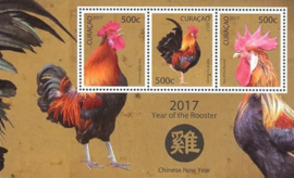 Curaçao Status Aparte 350 Blok Chinees Nieuwjaar 2017 Postfris