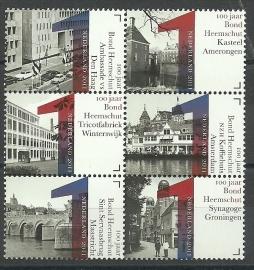 Nvph 2850/2855 Bond Heemschut Postfris