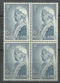 Nvph 269 6ct Emmazegel blok van 4 Postfris (1)