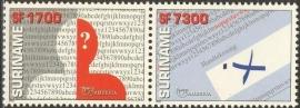 Suriname Republiek 1170/1171 U.P.A.E.P. 2002 Postfris