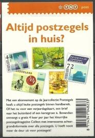 PZB 83b Postfris