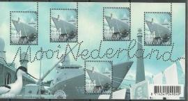Nvph 2513 Mooi Nederland Den Helder Postfris