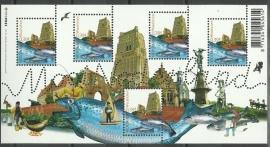 Nvph 2421 Mooi Nederland Woudrichem Postfris