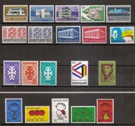 Complete Jaargang 1969 Postfris