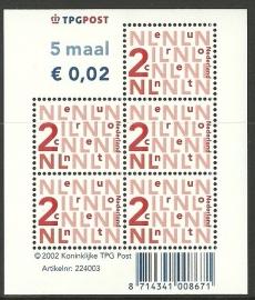 Nvph V2034b 5 × 2ct Bijplakzegels Logo TPG Postfris